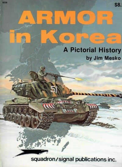 >ARMOR IN KOREA<