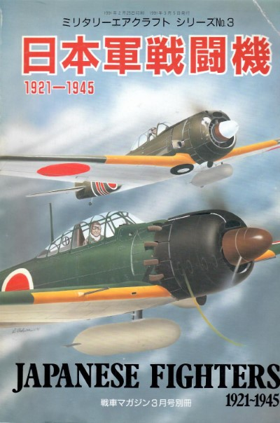 >JAPANESE FIGHTERS 1921-1945<