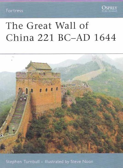 >FOR57 THE GREAT WALL OF CHINA<