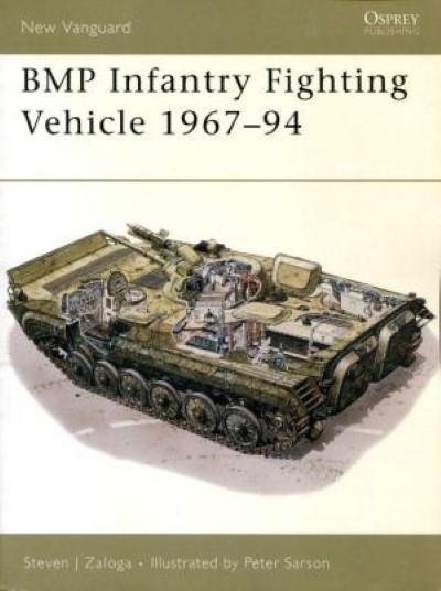 >NV12 BMP INFANTRY FIGHTING VEHICLE 1967-94<